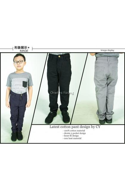 CY 101 CASUAL EASY FIT LONG COTTON KHAKI PANT / SELUAR PANJANG COTTON BUDAK