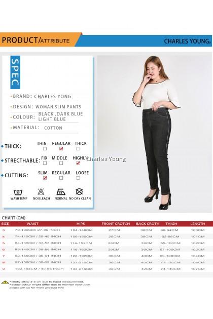CY 4100 PLUS SIZE WOMAN CASUAL STRECTAHBLE LONG PANTS BIG  SELUAR PANJANG SIZE BESAR  7XL 8XL 9XL JH