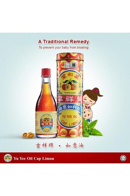 Minyak Yu Yee Cap Limau 10ml 22ml 48ml