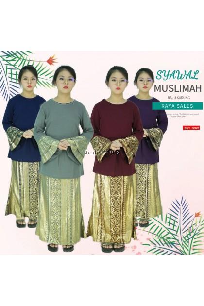 CY 2020  BAJU KURUNG SONGKET KID MUSLIMAH SKIRT  / PASANG BAJU KURUNG  SONGKET BUDAK