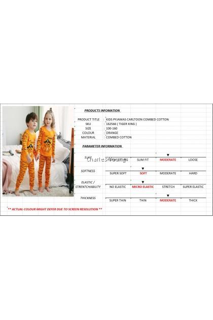 CY 162566 CHILDREN SUIT PASANG BUDAK PYJAMAS TIGER KING 100-160