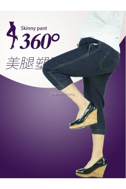 CY 4143 WOMAN CASUAL SHORT PANTS BIG PLUS SIZE /  SELUAR PENDEK SIZE BESAR  /  WOMAN CROPPED PANTS xxl 3xl 4xl 5xl JH