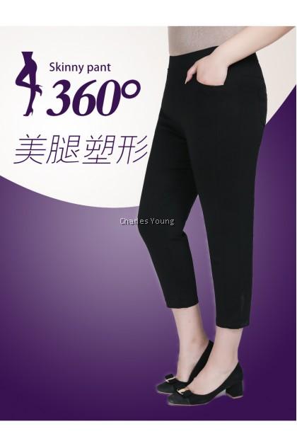 CY 4273 WOMAN CASUAL SHORT PANTS BIG PLUS SIZE /  SELUAR PENDEK SIZE BESAR  /  WOMAN CROPPED PANTS 7XL 8XL 9XL
