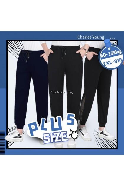 CY 4499 PLUS SIZE WOMAN CASUAL STRECTAHBLE LONG PANTS BIG / SELUAR PANJANG SIZE BESAR  7XL 8XL 9XL / JOGGER PANT JH