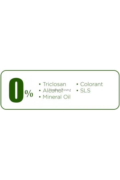 Aiken Tea Tree Oil Whitening Facial Cleanser with Vitamin C ( 100g )
