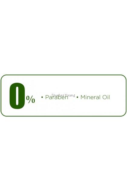 Aiken  100% Pure Tea Tree Oil ( 10 ml )