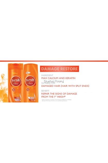 SUNSILK Damage Restore Shampoo 160ML 320ML 650ML