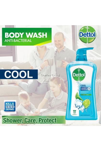 DETTOL Cool Antibacterial Body Wash 250g / 500g