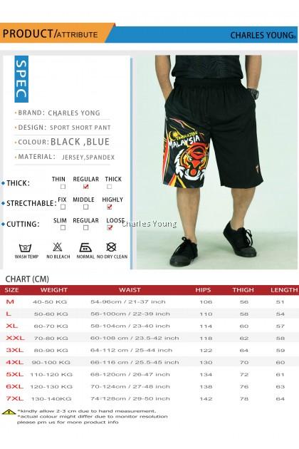 CY 3873 PLUS SIZE KPOP EXERCISE GYM TRAINING WEAR SHORT PANT/ SELUAR PENDEK SUKAN SIZE BESAR / SELUAR JERSEY MALAYSIA