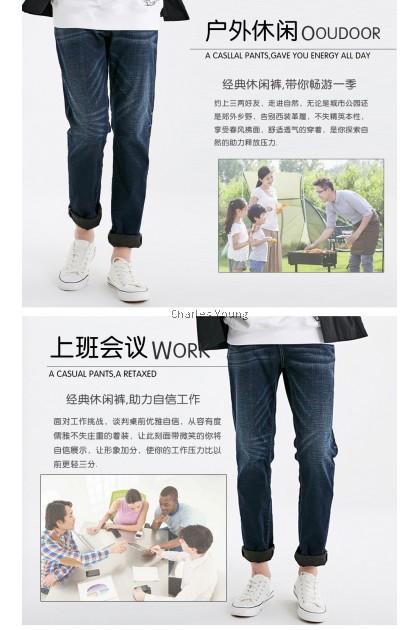 CY 75512 Men's Classic Relaxed Easy Fit Flex Jean High waist Business Casual Blue Denim Trousers / Seluar Jeans Lelaki Size Besar