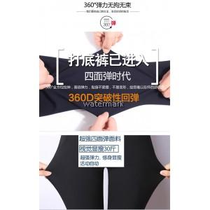CY 3505 WOMAN CASUAL PANTS BIG PLUS SIZE SELUAR SIZE BESAR  6XL 7XL 8XL 9XL