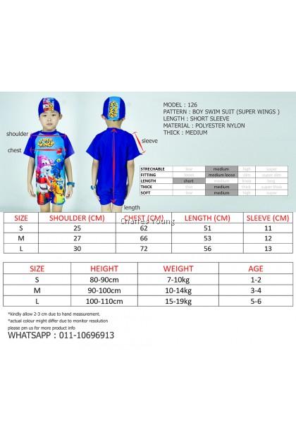 cy 126 BOY DISNEY  SWIMSUIT SUPER WINGS PLANE / BAJU BERENANG BUDAK LELAKI