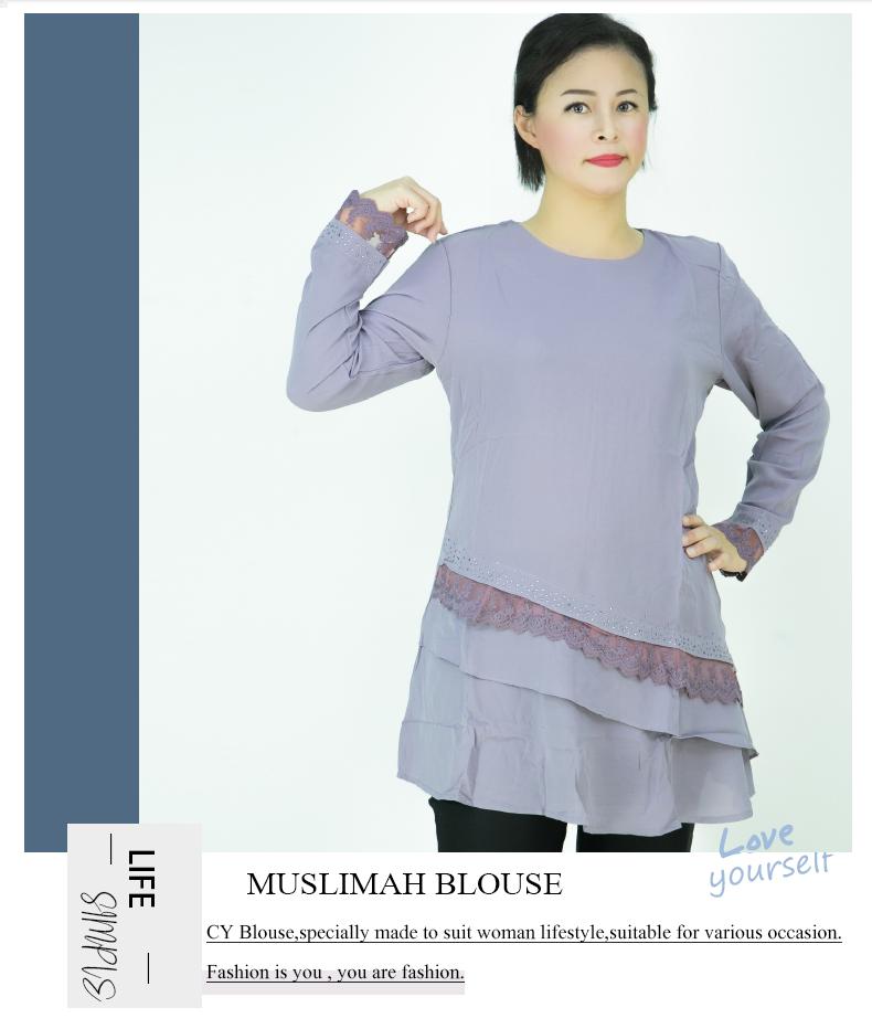 CY 20007 WOMAN MUSLIMAH BLOUSE SHIRT PEREMPUAN KOREA SPRING AUTUMN WEAR / MODERN BLOUSE PEREMPUAN