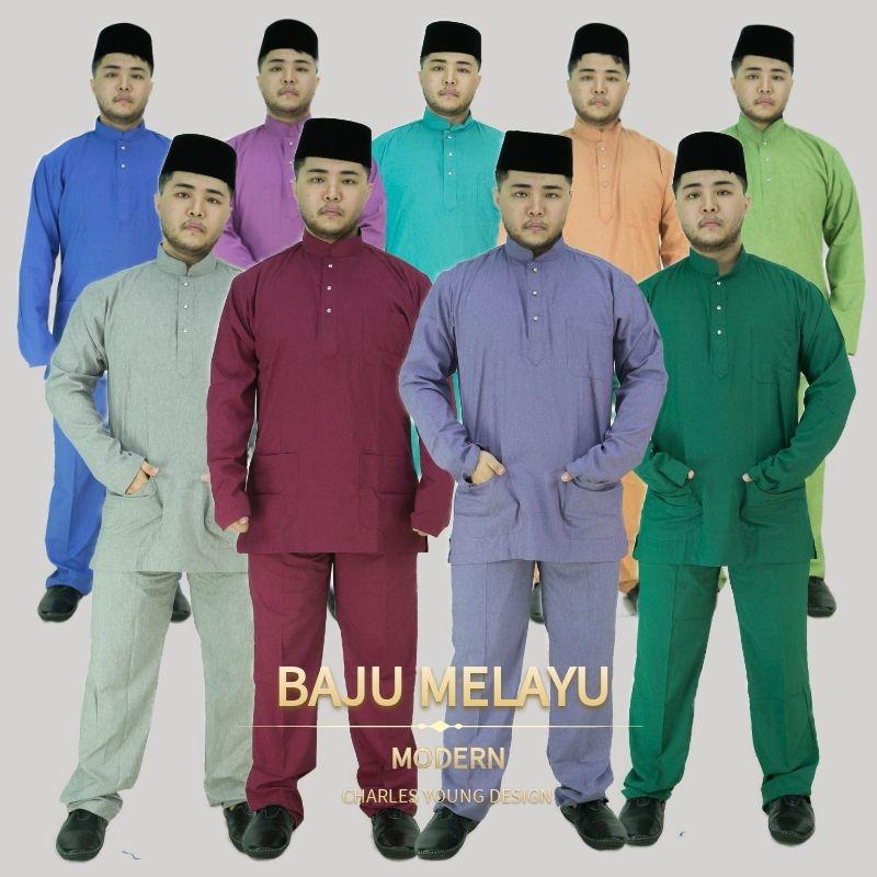 CY V2200 BAJU MELAYU DUAL TONE MUSLIM MUSLIMIN DEWASA PUMPKIN ORANGE / MAROON / EMERALD GREEN / DUSTY PURPLE / YELLOW GREEN / INDIGO BLUE / JADE GREEN / DUSTY MAGENTA / STONE GREY