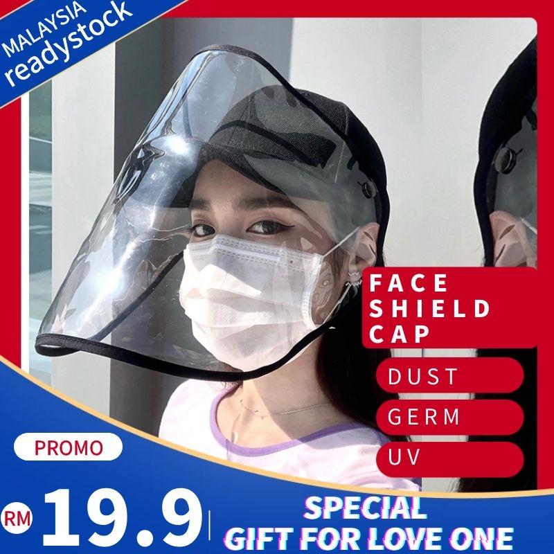 CY 2155-1 Unisex Men Women Baseball Cap Unisex Anti-Dust Anti-Wind Adjustable Removable Transparent Shield Mask Outdoor Summer Cap