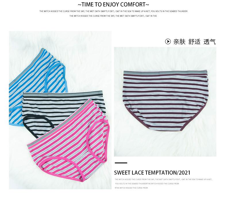 CY 2327 Plus Size Panties Spender Seluar Dalam Perempuan Wanita Moden / Woman Underwear / Seluar Dalam besar