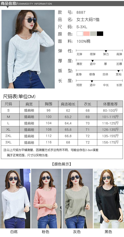 CY 8887 WOMAN BLOUSE SHIRT PEREMPUAN KOREA FASHION COTTON PLUS SIZE