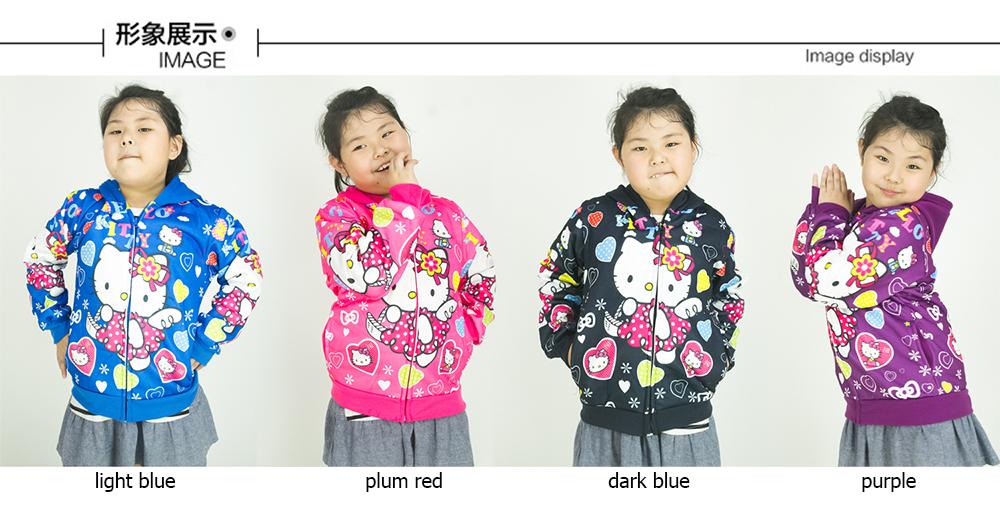 CY 5391 [ LIGHT BLUE / PLUM RED] JACKET SWEATER DISNEY KID CHILDREN HELLO KITTY