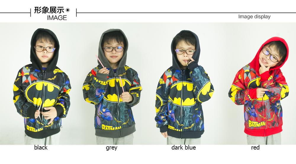 CY 62682 (DARK BLUE / GREY) JACKET SWEATER HOODIES DISNEY BUDAK BABY BATMAN