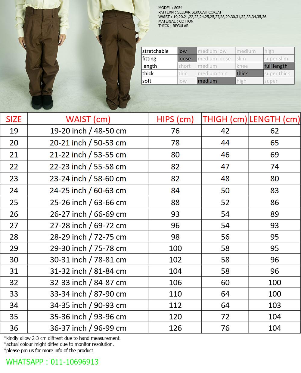 CY 8054 SELUAR PANJANG HIJAU SEKOLAH UNIFORM  /SCHOOL LONG PANTS BROWN / COKLAT